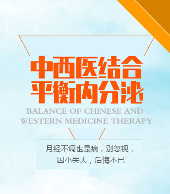 深圳月经疾病 医院